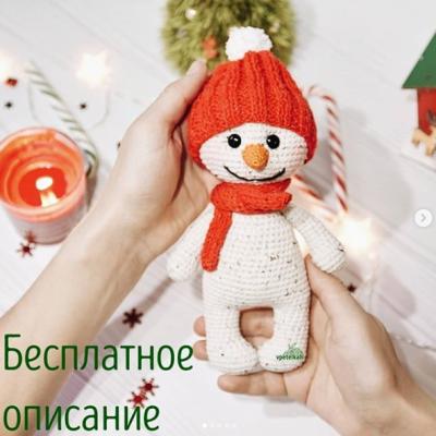 вязаный снеговик крючком схема, вязаные игрушки крючком со схемами снеговик