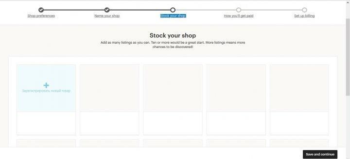 Магазин Etsy - добавить товар