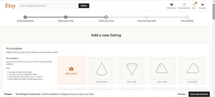 Магазин Etsy - описание товара цена доставка